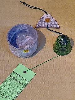 大房信之作暦手風鈴と盃の寛ぎセット富士山