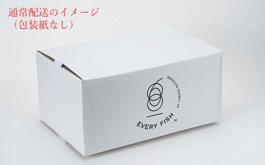 【40尾以上届く】老舗ひもの屋職人の「訳あり干物大満足BOX」