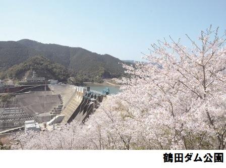 【さつま町】JTBふるさと納税旅行クーポン(3,000点分)
