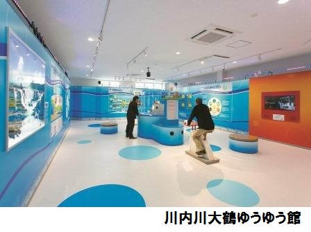 【さつま町】JTBふるさと納税旅行クーポン(15,000点分)