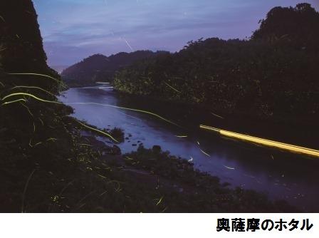 【さつま町】JTBふるぽWEB旅行クーポン(15,000円分)