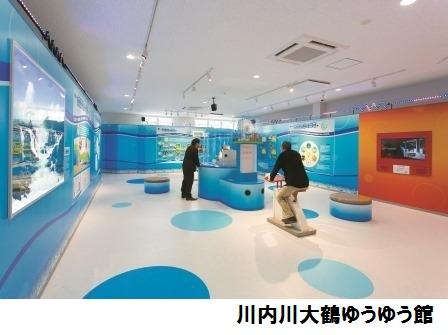 【さつま町】JTBふるぽWEB旅行クーポン(30,000点分)