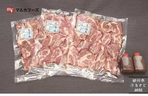 """牛肉より""""旨い""""と食通が絶賛!特選生ラムジンギスカン(タレ付き)"""