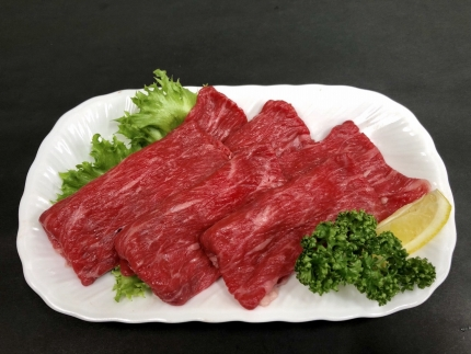 HA30-11九州産交雑牛赤身スライス750g(市立食肉センター直送)