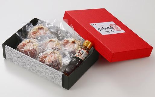 【数量限定100】セイコガニの甲羅盛り蟹の宝船(たからぶね)大中サイズ10個セット濃縮ダシ付き