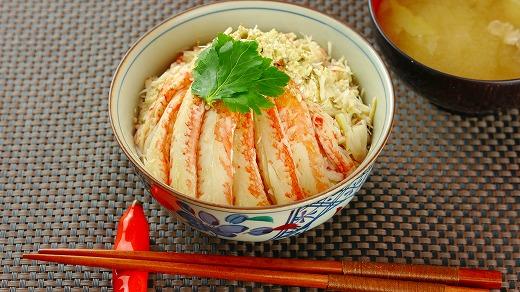 【数量限定200】松葉ガニの甲羅盛り蟹の漢船(おとこぶね)お手頃ミニサイズお買い得セット