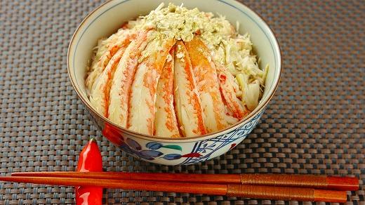 【数量限定50】松葉ガニの甲羅盛り蟹の漢船(おとこぶね)中サイズ2個セット