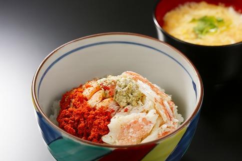 【数量限定100】松葉ガニ&セコ蟹の甲羅盛り夫婦宝船(めおとたからぶね)セット中サイズ