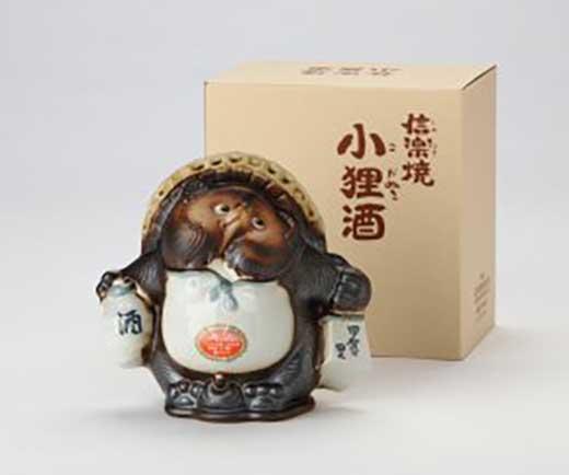 【ギフト用】清酒「甲賀の里」信楽焼の小狸酒