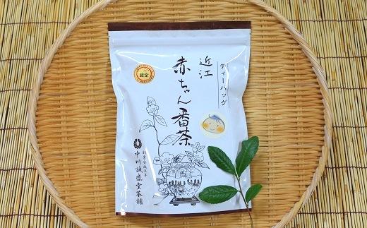 近江赤ちゃん番茶ティーバッグ(10g 30個入×4本)