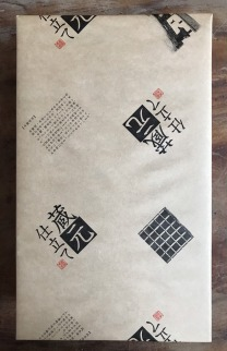【ギフト用】全国でも珍しい『はねぎ』で搾ったこだわりの日本酒セット大吟・特純720