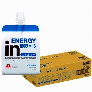 inゼリーエネルギー36個入り1-D