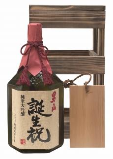 男山 誕生祝1.8L<お祝いごとを日本の習慣で!>