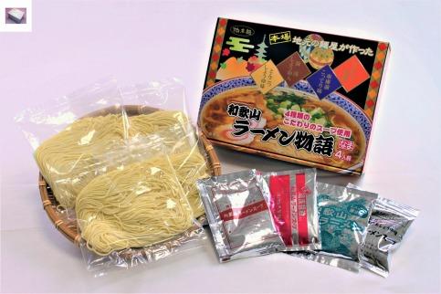 4つの味が楽しめる和歌山ラーメン物語★5箱セット★
