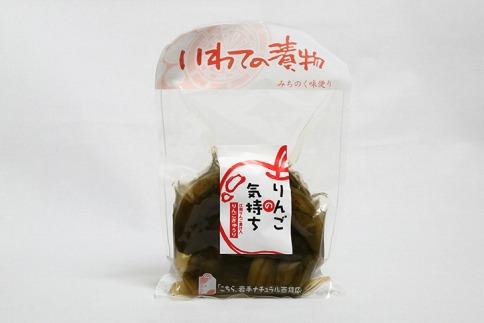 江刺の人気名産品が勢ぞろい!!江刺のお土産「お手頃セット」