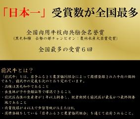 前沢牛フィレステーキ150g×2枚セット【冷蔵発送】