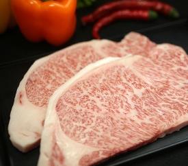 奥州牛サーロインステーキ200g×2枚セット【冷蔵発送】