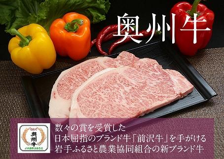 奥州牛モモ(500g)【冷蔵発送】