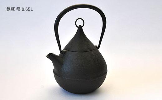 南部鉄器【鉄瓶】雫0.65L 51002