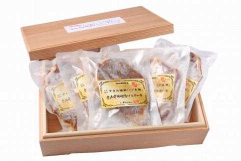 和歌山県産イノブタ「イブ美豚」ステーキ金山寺味噌漬け(5枚入り)