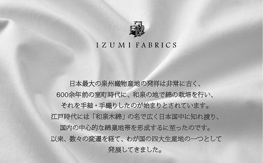 【ダブルサイズ】イズミファブリックス使用 肌掛け羽毛布団 マザーグースダウン95% CILプラチナラベル プレミアム超長綿カバー付