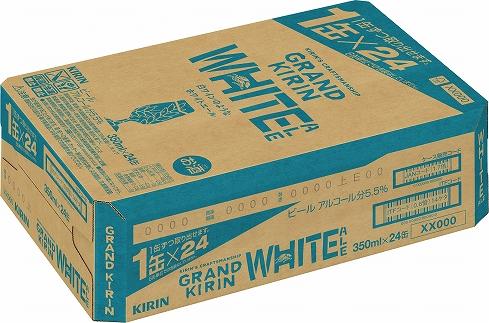 グランドキリン(WHITE ALE)(350ml 24缶1ケース)