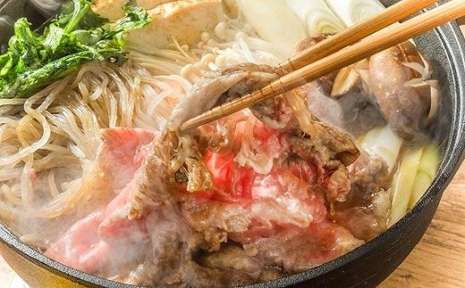 熊野牛リブロースすき焼肉500グラム(冷凍)