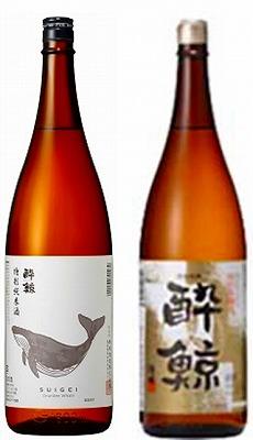 酔鯨・特別純米酒&特別本醸造1800mL【2本セット】