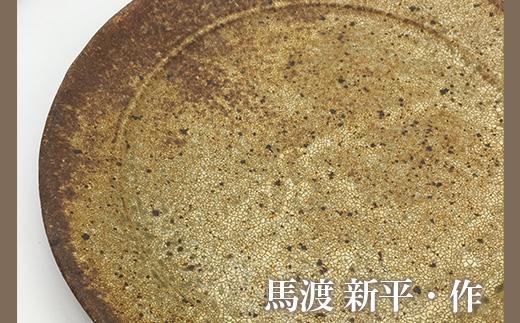 ヒビ粉引大皿作家:馬渡新平