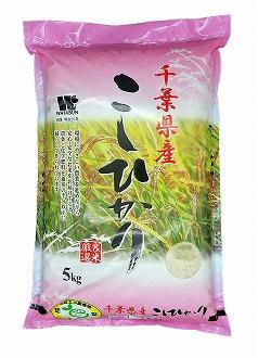 [令和元年産]千葉県産コシヒカリ ちばエコ米5kg×2袋
