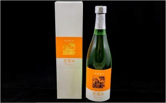 【令和元年再起の酒蔵】花笑み特別純米酒720ml