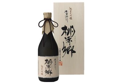 ☆純米大吟醸 木曽三川 桃源郷