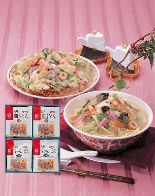 長崎ちゃんぽん皿うどん(揚麺)詰合せA