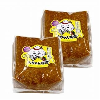 シジミ入り味噌2kg(1kg×2個)