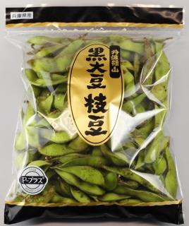 丹波篠山産黒枝豆 【食べ頃発送】 1㎏×2袋