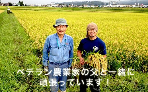 <頒布会>【令和元年度米】玄米5kg×3回農家直送・南魚沼産コシヒカリ