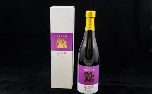 【毎月中旬発送】【刺身用】佐伯産ぶり約300gと花笑み純米大吟醸酒のセット
