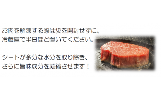 【毎月中旬発送】おおいた和牛4等級以上シャトーブリアンステーキ100g×4枚と大分むぎ焼酎「ぶんご太郎25度」720ml徳利入りのセット