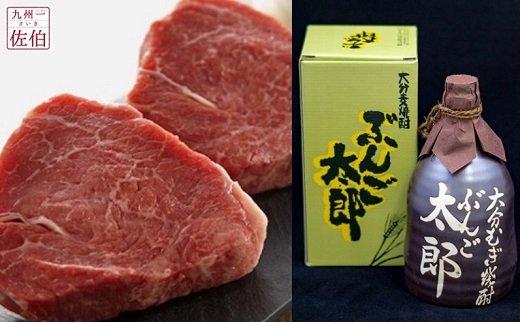 【毎月中旬発送】おおいた和牛A4ランク以上モモステーキ100g×4枚と大分むぎ焼酎「ぶんご太郎25度」720ml徳利入りのセット