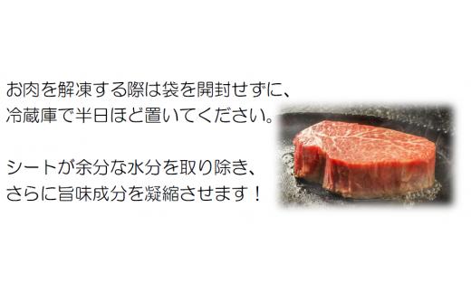 【毎月中旬発送】おおいた和牛4等級以上モモステーキ100g×4枚と大分むぎ焼酎「ぶんご太郎25度」720ml徳利入りのセット