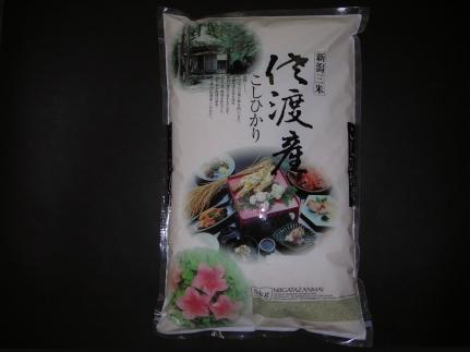 令和元年産新米【新潟米】地域別コシヒカリ食べ比べ(頒布会10㎏×3回)