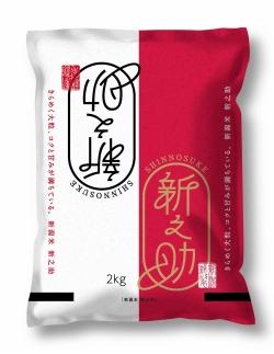 令和元年産新米【新潟米】人気の3品種食べ比べ6㎏(2㎏×3)