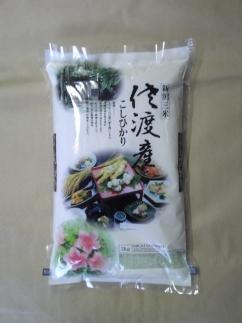 令和元年産新米【新潟米】地域別コシヒカリ食べ比べ6㎏(2㎏×3)