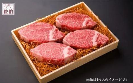 おおいた和牛ヒレステーキ 130g×5枚