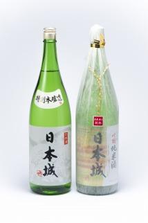 「日本城」吟醸純米酒と特別本醸造1.8L×2種セット