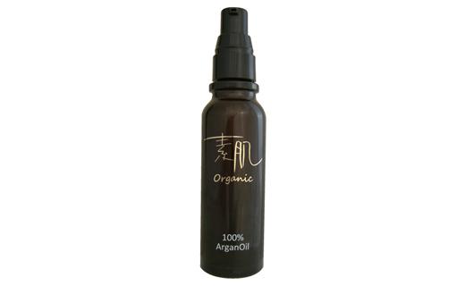 100%オーガニック超高圧熟成アルガンオイル