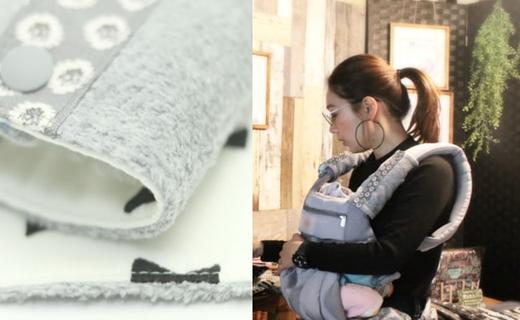 出産祝にも!かごとお花のリボンのラッピング付抱っこひも収納カバー「ルカコ」ヒップシート対応サイズ3枚とよだれカバーのセット(撥水加工ブラック付)