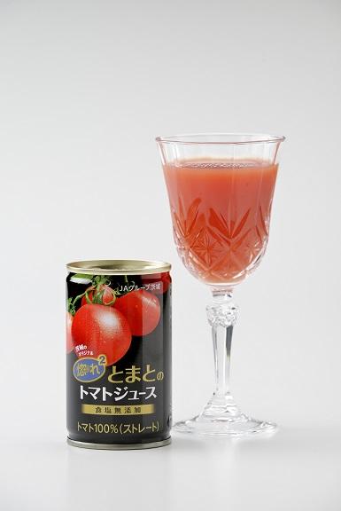 大人気2箱分入!惚れぼれとまとのトマトジュース(食塩無添加)