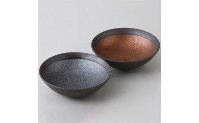 【AB143-NT】波佐見焼 銅器彩 ボールセット ペア