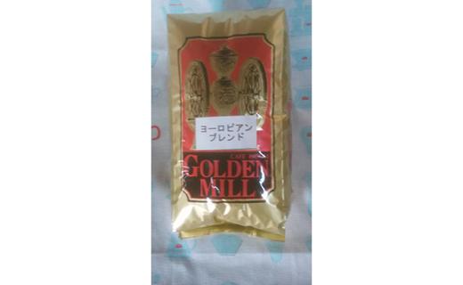 自家焙煎珈琲豆ヨーロピアンブレンド粉500g